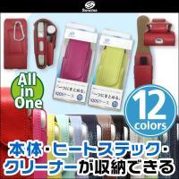 ■商品説明 iQOS(アイコス) に対応した全12色のレザーケース。チャージメーターも見やすく、ケー...