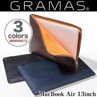 MacBook Air 13インチに対応したGRAMASブランドのレザースリーブです。数々の有名ブラ...