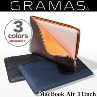 MacBook Air 11インチに対応したGRAMASブランドのレザースリーブです。数々の有名ブラ...