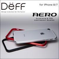 iPhone 8、iPhone 7 に対応した美しいアルミバンパー。側面部分にアルミ素材を内側部分に...
