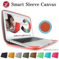 """MacBook Pro 15""""(Retina Display)に対応したCozistyle(コージー..."""