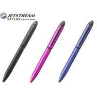タッチペン付き3色ボールペン「ジェットストリーム スタイラス」!独自開発の「Agファイバーチップ」を...
