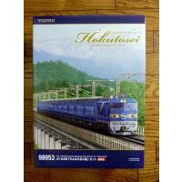 ・2015年8月22日の札幌発上り列車で最終運用を迎えた寝台特急「北斗星」を再現 ・機関車は、札幌-...