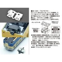 メーカー:銀河モデル 型番  :3D-022 商品名 :TNアダプター KATO先頭部 標準価格:¥...