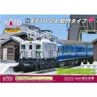 メーカー:ホビーセンターカトー 型番  :3077-9 商品名 :EF10 24 関門タイプ 発売日...