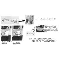 メーカー:KATO 型番  :Z04-8103 商品名 :クモハ165 ヘッドライトレンズ 標準価格...