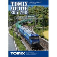 メーカー:TOMIX 型番  :7039 商品名 :トミックス総合ガイド2017-2018 発売日 ...
