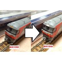 TOMIXの機関車でヘッドライトの黄色にがっかりした方へ! 機関車についている基板を交換することで電...