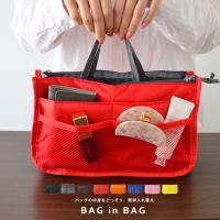 バッグの中身だけを入れ替えて収納可能な大容量のバッグインバッグ。 ポケット収納が多く、しっかり収納が...