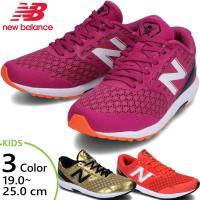 ニューバランス ジュニア キッズ NB ハンゾー HANZO J ユース YOUTH ジョギング マラソン ランニングシューズ スニーカー 運動靴 YPHANZG2 YPHANZP2 YPHANZR2