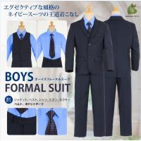 セット内容 ジャケット ベスト ブルーのシャツ ファスナー式のネイビーチェックのネクタイ ズボン  ...