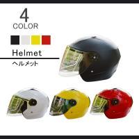 vivaではバイク シールドからバイク ヘルメットまで多数取り揃えております。この他にもBEON、Z...