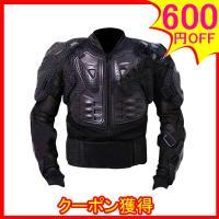 ◆商品名:バイクジャケット メンズ ライダージャケットアウトレット ミリタリー バイク ジャケット ...
