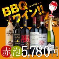 バーベキューにピッタリ 肉料理にあうワイン 6本セット 【内容量:750ml】 ●ファーマーズ オブ...