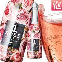 <au nom de la rose(オー・ノン・ド・ラ・ローズ)> 1991年創業以来、「au n...