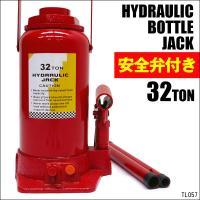 商品説明  ★油圧30tボトルジャッキです。 ★バスやトラックなどに、小さなボディでハイパワー!  ...