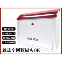 商品説明   ■鍵付き安心設計、おしゃれなスチール製メールボックスです。   ■A4封筒が横向きに入...