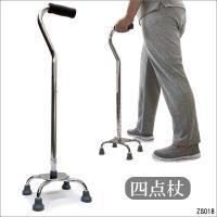商品説明   ■高齢者の方やリハビリ中の方に! ■歩行をしっかり支える4点つえです。 ■体側の脚2本...