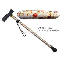 商品説明   ■おしゃれで素敵な花柄伸縮杖です。 ■スナップピンで長さ6段階調節 ■先端ゴム製  ■...