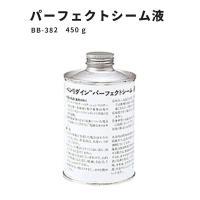 規格 容量:450g 種類:テトラヒドロフラン・PVC 用途 【長尺ビニル床シートのシーリング剤】 ...