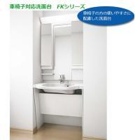 ※北海道は5台以下ご注文の場合、配達はできません。  ■セット内容 洗面カウンター:FK750F キ...