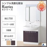 ※北海道は5台以下ご注文の場合、配達はできません。  ■カラー 標準扉カラー ホワイト / メープル...
