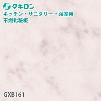 GXB161・GXB941・GXB691  3×6尺 サイズ(呼称尺):910mm×1820mm (...