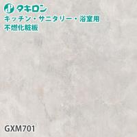 GXM701  3×8尺 サイズ(呼称尺):910mm×2420mm (幅×長さ×厚さ):910mm...
