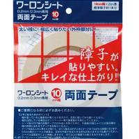 ワーロンシート専用両面テープ WF-10 10mm巾×20m巻 1巻