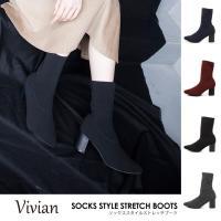 VIvian(ヴィヴィアン)ソックススタイル ストレッチブーツ   ヘザーブルーネイビー/ワインレッ...