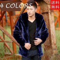 ■カラー:サファイアブルー ブラック コーヒー色 シルバー ■サイズ(cm): S:着丈66 肩幅4...