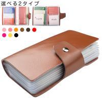 商品名:銀行通帳ケース レディース メンズ カード収納 カードケース 通帳収納 カード入れ 通帳入れ...