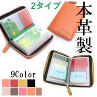 商品名: 通帳ケース RFID盗難防止 磁気遮断 カードケース  レディース メンズ カード収納 通...