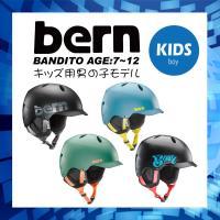 オールシーズン使用可能な、 軽量かつ頑丈なヘルメットです  取り外し可能な通気口カバーとしても使用さ...