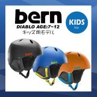 オールシーズン使用可能な、軽量かつ頑丈なヘルメットです 取り外し可能な通気口カバーとしても使用されて...