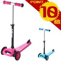 キックボードでお馴染みのJDから、初めて乗るお子様にオススメの可愛い三輪のキックスクーター! ■新品...