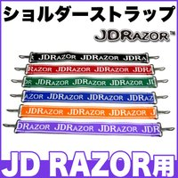 ■新品  ■商品名:JD RAZOR ショルダーストラップ  ■カラー: BLACK/RED/GRE...