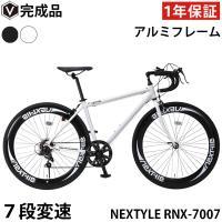 ディープリムがカッコいいロードバイク自転車です。  組み立て、変速調整・ブレーキ調整済みの100%完...