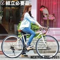 シマノ21段変速装備で快適なサイクリングが楽しめます!  スチールフレーム採用で、アルミフレームに比...