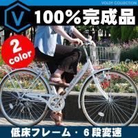 大好評だったvoldyシティサイクル 27インチ自転車のリアパイプキャリア仕様! 台数限定入荷します...