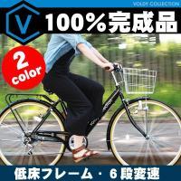 大好評だったvoldyシティサイクル 27インチ自転車が LEDライト仕様になってリニューアル!  ...