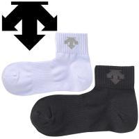 バレーボール 直角靴下 3足組 デサント ソックス3P ショートソックス 白 黒 メンズ レディース