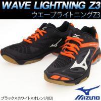 品番:V1GA170002 カラー:ブラック×ホワイト×オレンジ サイズ:22.5〜31.0cm 質...