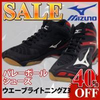 品番:V1GA170501 カラー:ブラック×ホワイト×レッド サイズ:22.5〜31.0cm 質量...