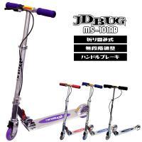■新品   ■商品名:JDRAZOR BUG MS-101F   ■サイズ:640x340x840m...