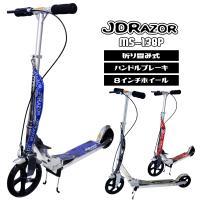 ■商品名:JDRAZOR MS-138P ■デッキ幅:10.5cm ■デッキ長さ:37.5cm(足を...