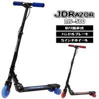 ■商品名:JD RAZOR MS-500   ■ホイール:5インチ   ■重量:3.5kg     ...