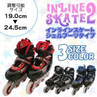 屋外で楽しくスケーティング!19.0〜24.5cm用インラインスケーター!   ■新品 ■商品名:キ...