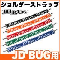 ■新品  ■商品名:JD BUG ショルダーストラップ  ■カラー: BLACK/RED/GREEN...