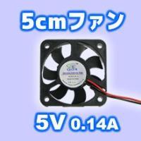 仕様 ●外形寸法 50mm×50mm×厚さ12mm  ●定格電圧 DC5V  ●定格電流 0.14A...